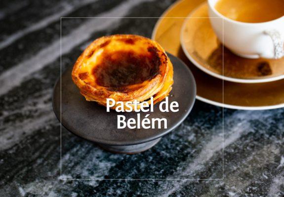 Culinary Throwback: Pastel de Belém